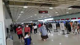 海南省气象局2021年10月19日06时10分解除暴雨四级预警