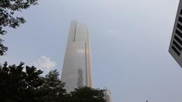 海南省气象局2021年10月11日16时30分发布台风四级预警